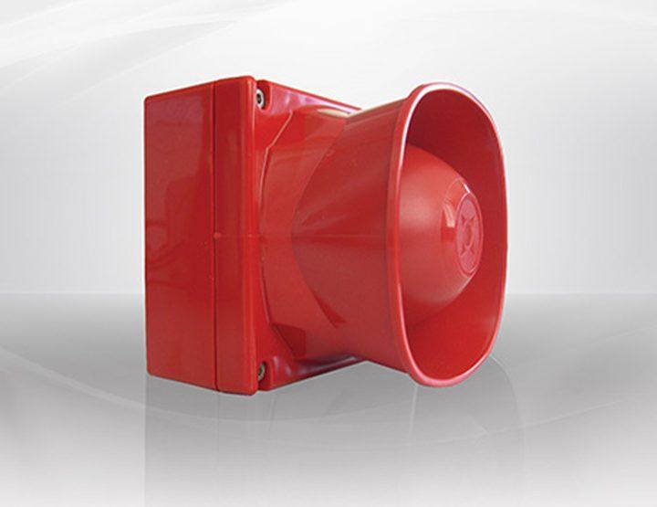 Addressable Sounder & Beacon